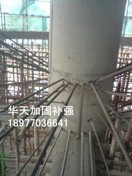 供应广西混凝土植筋/混凝土植筋公司/植筋加固,化学锚固,烟囱加固