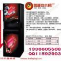河北奶茶咖啡饮水机价格图片