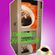 多功能奶茶咖啡饮水机图片