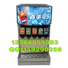 供应安徽可乐机图片