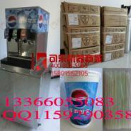 四川奶茶咖啡饮水机图片