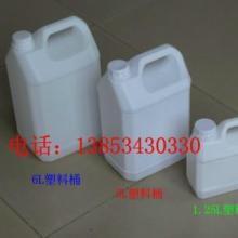 供应6L塑料桶