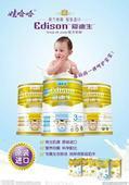 供应上海进口奶粉选哪家船公司图片