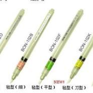 BON-102F助焊笔图片