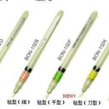 BON-102F日本邦可BONKOTE/BON-102F助焊笔