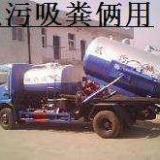 镇江市句容水电维修清理化粪池隔油池高压清洗