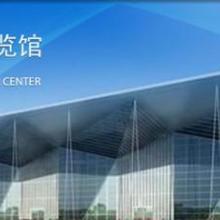 GPS2014上海智能交通博览会