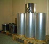 供应邢台铝箔立体袋 铝箔膜片