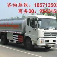福建东风凯普特10吨油罐车多少钱图片