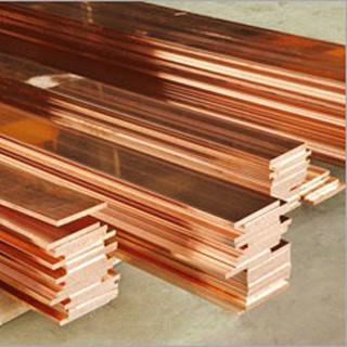 供应铜排加工定制