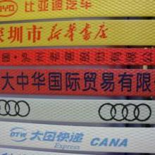 供应深圳环保透明打包带厂家图片
