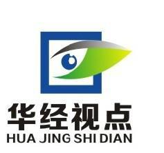 中国2013年脚饰行业市场调查及未来发展趋势研究报告