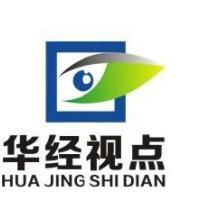 中国交通指挥设备行业市场调查
