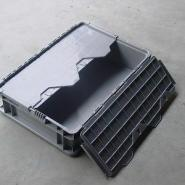 H型塑料周转箱青岛塑料箱图片