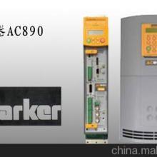 华南区代理供应派克伺服电机伺服驱动器图片