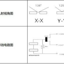 供应双元热释电人体红外感应器人体红外感应器探头D203SD203B批发