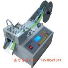 供应专业热切丝带绸带机裁剪编织带机器