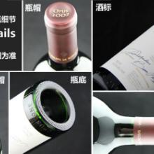 供应作品一号美国进口红酒作品一号批发