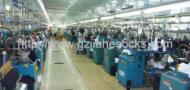 广州嘉和袜业针织厂