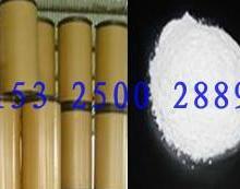 供应用于水产饲料的让鱼开口诱食剂CC-DMPT02图片