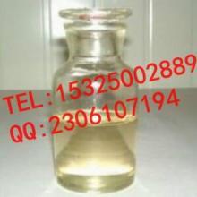 供应保湿类化妆品原料燕麦多肽CC-YM02批发