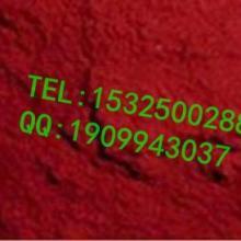 供应酸耐碱耐光耐侯红色纳米三氧化二铁SS-F718图片