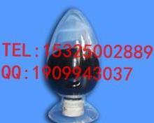 供应20纳米氧化镍SS-NI20