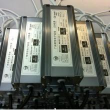 供应LED驱动器,广州LED电源厂家