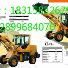 装载机生产厂家 铲车操作张华芝18315832679图片
