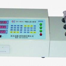 供应ZC-BS3C型铁精粉品位分析仪器