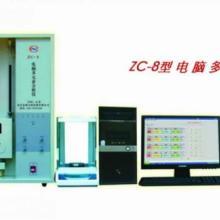 供应35CrMo合金钢元素分析仪器