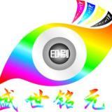 供应名片印刷、印刷名片、深圳名片印刷厂