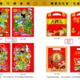 供应惠州新年红包价格,惠州新年红包批发,惠州新年红包生产厂家