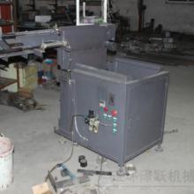 供应超音频加热炉自动送料机构批发