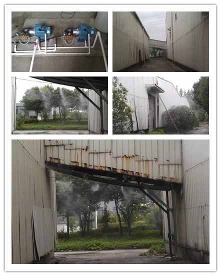 供应垃圾中转站喷雾除臭降尘设备