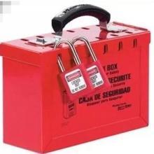 供应便携式集群锁箱