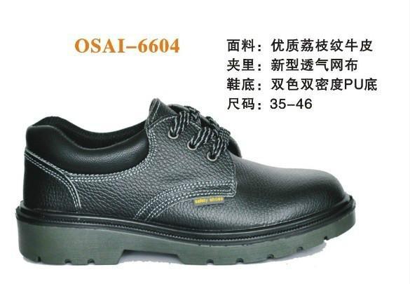 供应响水工作鞋.响水工作鞋定做.