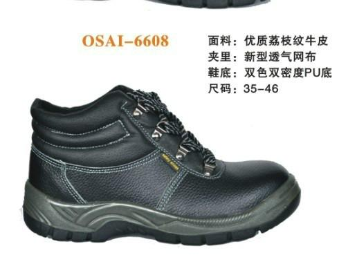 供应建湖工作鞋