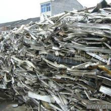 东莞回收废铝厂家,东莞回收废铝价格,东莞回收废铝公司