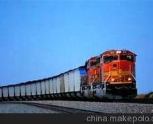 供应青岛到中亚五国蒙古俄罗斯铁路运输批发