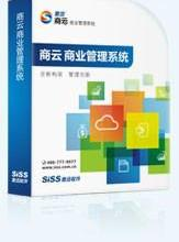 四川成都中小型连锁超市管理软件绵阳重庆南充品牌加盟连锁管理软件系统批发