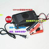 12V充电器汽车充电器图片