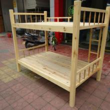 供应特价上下铺双层实木床/员工双层床/儿童双层床批发