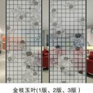 河北亚光工艺玻璃图片