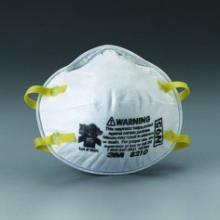 供应卫生应急物资-医用防护口罩