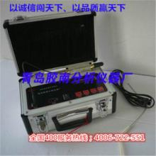 供应电阻率测定仪I液体矿化度分析I电阻率测量液体电阻率导电性能批发
