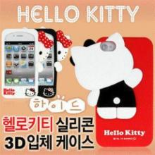 Aainina爱您纳可爱Kitty 4暗恋躲猫 5 手机壳 外壳硅胶