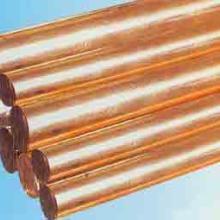 供应C5191C5210l磷铜棒