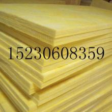 供应保温棉各种保温棉1200/600酸碱度1.6