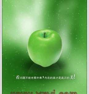 企业文化海报G4类图片